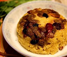 黄米八宝甜饭的做法