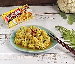 #百梦多圆梦季#快手版咖喱煮花菜的做法