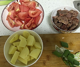 西红柿炖熟牛肉的做法