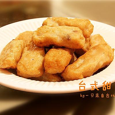 臺灣小吃~diy甜不辣