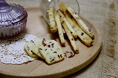 ——核桃蔓越莓饼干#核美味相会#