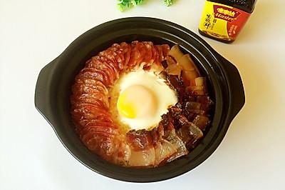 腊肉煲仔饭#鲜的团圆味#