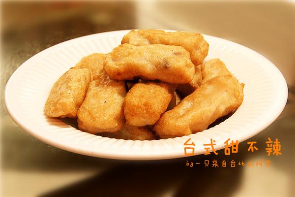 台湾小吃~diy甜不辣的做法
