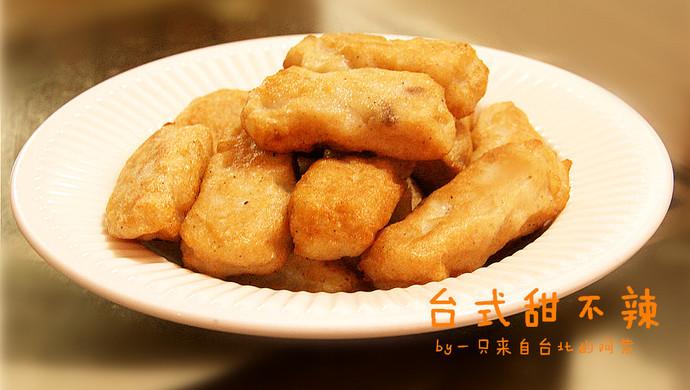 台湾小吃~diy甜不辣