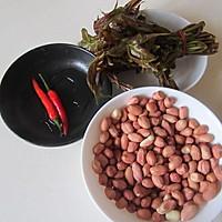 香椿拌花生米的做法图解1