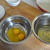 无油小蛋饼~九阳烤箱试用#九阳烘焙剧场#的做法图解3