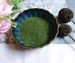 自制菠菜粉的做法