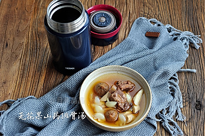 霜降暖汤 | 无花果山药排骨汤