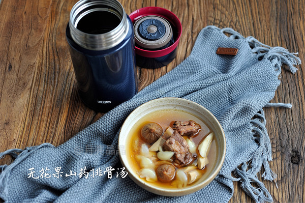 霜降暖汤   无花果山药排骨汤
