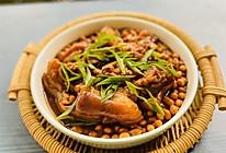 花生黄豆焖猪蹄的做法