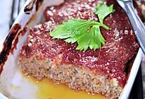 迷迭香烤肉糕#自己做更健康#的做法