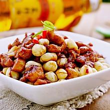 宫保鸡丁#金龙鱼外婆乡小榨菜籽油 最强家乡菜#