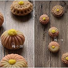【和果子。菊】基础练切饼皮