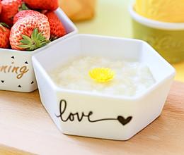 辅食日志 | 白萝卜香梨双米粥(9M+)的做法