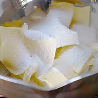 #安佳食谱# 黄油曲奇饼干的做法图解2