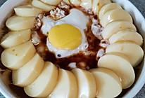 肉沫玉子豆腐炖蛋的做法