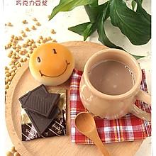 巧克力豆浆