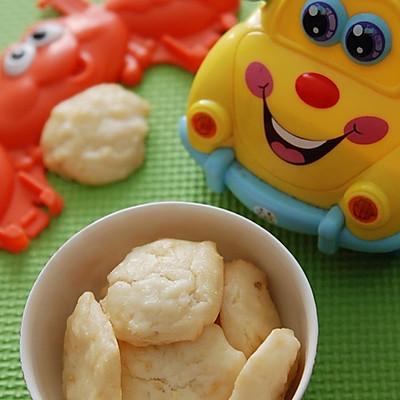 宝宝烤鱼饼
