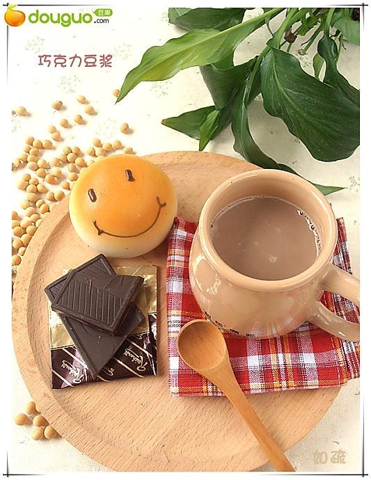 巧克力豆浆的做法