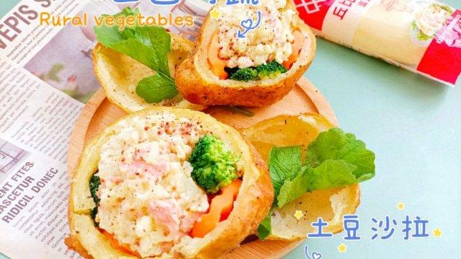 #一起土豆沙拉吧#不用洗碗的田园时蔬土豆沙拉碗的做法