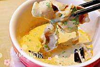 比东来顺都好吃的涮羊肉蘸料#全电厨王料理挑战赛热力开战!#的做法