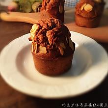 #下午茶#巧克力马芬蛋糕