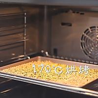 """一把平底锅搞定台湾""""网红""""巧克力牛轧糖的做法图解2"""