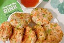 虾仁蔬菜饼,健康又美味的做法
