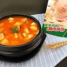 番茄龙利鱼#鲜有赞 爱相伴#