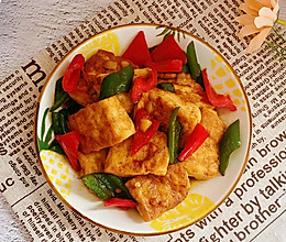 双椒炒豆腐的做法