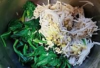 #太太乐鲜鸡汁芝麻香油#凉拌菠菜金针菇的做法