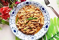 #硬核菜谱制作人#蚝油双菇鸡丝的做法
