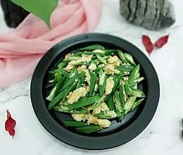 #中式减脂餐#秋葵炒鸡蛋的做法