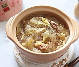 #快手又营养,我家的冬日必备菜品#砂锅炖菜(白菜豆腐粉条肉)的做法