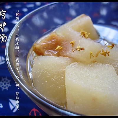 红楼梦中菜之疗妒汤:人人都能做的滋补糖水