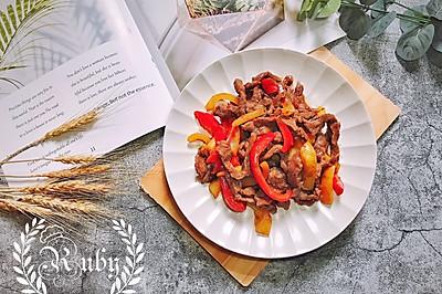 色彩鲜亮饱满的彩椒牛柳#快手又营养,我家的冬日必备菜品#