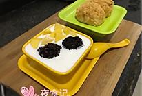 夜食记丨芒果白雪黑糯米甜甜的做法