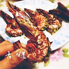 芝香蒜烤虾