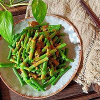 #炎夏消暑就吃「它」#麻酱拌豆角的做法图解7