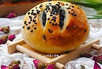 糯米馅老婆饼#九阳烘焙剧场#的做法