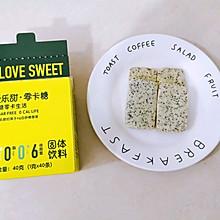 #爱乐甜夏日轻脂甜蜜#伯爵红茶饼干