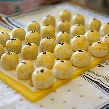 黄油蛋黄酥(30枚)