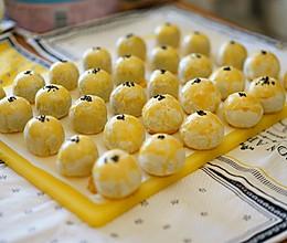 黄油蛋黄酥(30枚)的做法