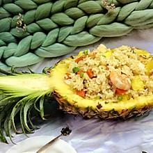 #餐桌上的春日限定#超级好吃的菠萝炒饭