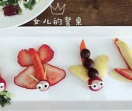 昆虫记 创意蔬果拼盘的做法