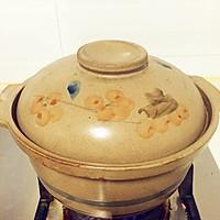 香菇鸡腿汤的做法图解3