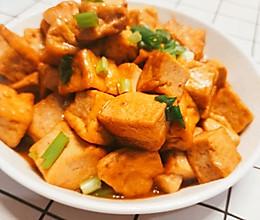 葱香黄金豆腐的做法