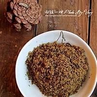 咖喱海苔小肉酥的做法图解20
