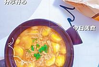 #我的养生日常-远离秋燥#蒜蓉金针菇玉子豆腐的做法