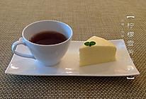 健康美味不上火—蒸蛋糕(柠檬雪芳蛋糕、姜汁红糖雪芳蛋糕)的做法